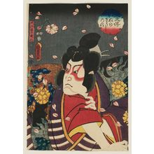 Utagawa Kunisada II: Actor Iwai Tojaku I (Iwai Hanshirô V) as Inue Shinbei Masashi, from the series The Book of the Eight Dog Heroes (Hakkenden inu no sôshi no uchi) - Museum of Fine Arts