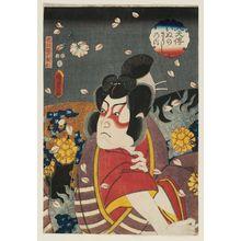 Utagawa Kunisada II: Actor Iwai Tojaku I (Iwai Hanshirô V) as Inue Shinbei Masashi, from the series The Book of the Eight Dog Heroes (Hakkenden inu no sôshi no uchi) - Museum of Fine Arts