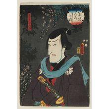 二代歌川国貞: Actor Matsumoto Kinshô I as the Rônin Samojirô, from the series The Book of the Eight Dog Heroes (Hakkenden inu no sôshi no uchi) - ボストン美術館