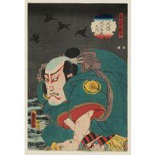 Utagawa Kunisada II: Actor Seki Sanjûrô III as Komiyama Ittôta, from the series The Book of the Eight Dog Heroes (Hakkenden inu no sôshi no uchi) - Museum of Fine Arts