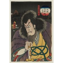 二代歌川国貞: Actor Ichikawa Ebizô (Ichikawa Danjûrô VII) as Akaiwa Ikkaku, Father of Kakutarô, from the series The Book of the Eight Dog Heroes (Hakkenden inu no sôshi no uchi) - ボストン美術館