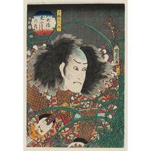 Utagawa Kunisada II: Actor Ichikawa Danzô VI (Ichikawa Kuzô II) as Jûjô Shakuhachirô, from the series The Book of the Eight Dog Heroes (Hakkenden inu no sôshi no uchi) - Museum of Fine Arts