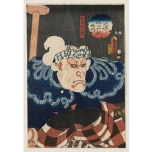 Utagawa Kunisada II: Actor Kataoka Ichizô I as the Boatman Kajikurô (Sendô Kajikurô), from the series The Book of the Eight Dog Heroes (Hakkenden inu no sôshi no uchi) - Museum of Fine Arts