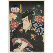 二代歌川国貞: Actor Matsumoto Kôshirô V as Makuwari Daiki Tsunetake, from the series The Book of the Eight Dog Heroes (Hakkenden inu no sôshi no uchi) - ボストン美術館