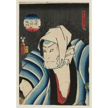 Utagawa Kunisada II: Actor Nakamura Utaemon IV as Yamabayashi Fusahachi, from the series The Book of the Eight Dog Heroes (Hakkenden inu no sôshi no uchi) - Museum of Fine Arts