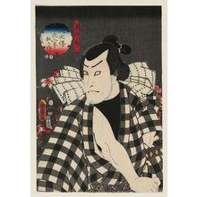 二代歌川国貞: Actor Bandô Hikosaburô IV as Namishirô, from the series The Book of the Eight Dog Heroes (Hakkenden inu no sôshi no uchi) - ボストン美術館