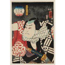 二代歌川国貞: Actor Onoe Tamizô II as Ishikameya Jidanta, from the series The Book of the Eight Dog Heroes (Hakkenden inu no sôshi no uchi) - ボストン美術館