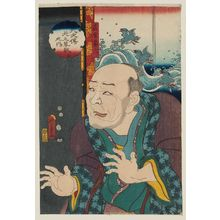 Utagawa Kunisada II: Actor Ôtani Tomoemon IV as Yayayama Hikiroku, from the series The Book of the Eight Dog Heroes (Hakkenden inu no sôshi no uchi) - Museum of Fine Arts