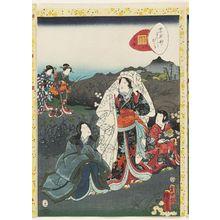 二代歌川国貞: No. 43, Kôbai, from the series Lady Murasaki's Genji Cards (Murasaki Shikibu Genji karuta) - ボストン美術館