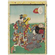 Utagawa Kunisada II: No. 44, Takegawa, from the series Lady Murasaki's Genji Cards (Murasaki Shikibu Genji karuta) - Museum of Fine Arts