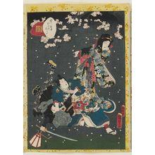 二代歌川国貞: No. 46, Shiigamoto, from the series Lady Murasaki's Genji Cards (Murasaki Shikibu Genji karuta) - ボストン美術館
