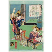 歌川国貞: No. 7, Hanaôgi, from the series An Excellent Selection of Thirty-six Noted Courtesans (Meigi sanjûroku kasen) - ボストン美術館