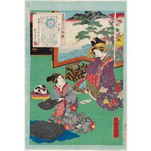 歌川国貞: No. 5, Koguruma, from the series An Excellent Selection of Thirty-six Noted Courtesans (Meigi sanjûroku kasen) - ボストン美術館