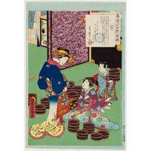 Utagawa Kunisada: No. 32, Mayuzumi, from the series An Excellent Selection of Thirty-six Noted Courtesans (Meigi sanjûroku kasen) - Museum of Fine Arts