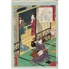 Utagawa Kunisada: No. 24, Kosan, from the series An Excellent Selection of Thirty-six Noted Courtesans (Meigi sanjûroku kasen) - Museum of Fine Arts