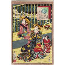 Ochiai Yoshiiku: from the series Thirty-six Selected Flowers in Full Bloom: Their Own Calligraphy (Zensei jihitsu sanjûroku kasen) - Museum of Fine Arts