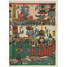 Utagawa Kunisato: Sannô Festival Procession (Sannô-sama gosairei zu), No. 3 - Museum of Fine Arts