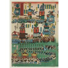 Utagawa Kunisato: Sannô Festival Procession (Sannô-sama gosairei zu), No. 4 - Museum of Fine Arts