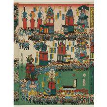 Utagawa Kunisato: Sannô Festival Procession (Sannô-sama gosairei zu), No. 6 - Museum of Fine Arts