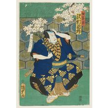 Utagawa Kunisada II: Actor Sawamura Tosshô as the Lackey (Yakko) Tsumahei - Museum of Fine Arts