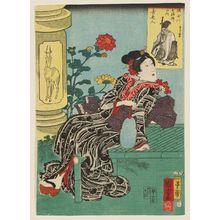 Utagawa Kuniyoshi: Sumidagawa shichi fukujin no uchi - Museum of Fine Arts