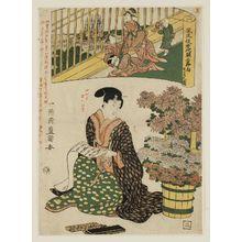 Utagawa Toyokuni I: Actor Segawa Rokô IV - Museum of Fine Arts