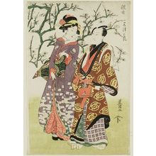 Utagawa Toyokuni I: Actors Walking Outside - Museum of Fine Arts