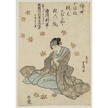 Utagawa Toyokuni I: Memorial Print for Actor Ichikawa Shinsha - Museum of Fine Arts