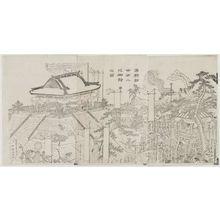 歌川貞秀: Lord Minamoto Yoritomo's Hunt at Mount Fuji (Minamoto Yoritomo kô Fuji no okari no zu) - ボストン美術館