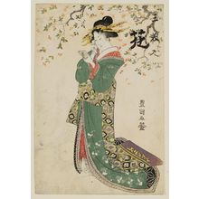 Utagawa Toyokuni I: Flowers (Hana), from the series Three Beauties (San bijin) - Museum of Fine Arts