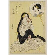 Utagawa Toyokuni I: Woman Holding a Cat with an Inset of an Actor on a Fan - Museum of Fine Arts