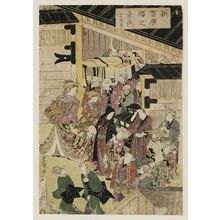 Utagawa Toyokuni I: Sheet 1 of Cherry Blossoms in the New Yoshiwara, a Pentaptych (Shin Yoshiwara sakura no keshiki, gomai tsuzuki) - Museum of Fine Arts