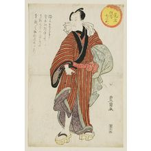 歌川豊国: from the series Actors Representing the Seven Komachi (Mitate yakusha nana Komachi) - ボストン美術館