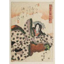 Utagawa Toyokuni I: No. 3, Rokô as Komachi, from the series Actors Representing the Six Poetic Immortals (Mitate yakusha rokkasen) - Museum of Fine Arts
