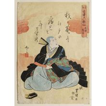 Utagawa Toyokuni I: No. 5, ? as Kisen, from the series Actors Representing the Six Poetic Immortals (Mitate yakusha rokkasen) - Museum of Fine Arts