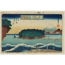 Utagawa Toyoshige: Clearing Weather at Enoshima: Koyurugi Strand and Morokoshigahara (Enoshima seiran, Koyurugi no iso, Morokoshigahara), from the series Eight Views of Famous Places (Meisho hakkei) - Museum of Fine Arts