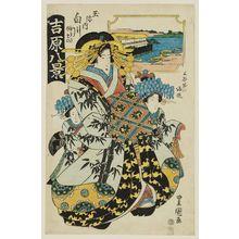 Utagawa Toyoshige: Returning Sails at San'yabori (San'yabori no kihan): Shirakawa of the Tamaya, kamuro Nagisa and Yumeno, from the series Eight Views in the Yoshiwara (Yoshiwara hakkei) - Museum of Fine Arts