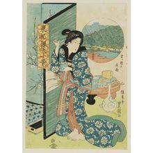 Utagawa Toyoshige: Night Rain at Shinobugaoka (Shinobugaoka no yau), from the series Ten Views of Cherry Trees in the Eastern Capital (Tôto sakuragi jikkei) - Museum of Fine Arts