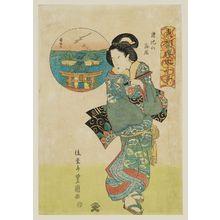 Utagawa Toyoshige: Descending Geese at ... (... no rakugan), from the series Ten Views of Cherry Trees in the Eastern Capital (Tôto sakuragi jikkei) - Museum of Fine Arts