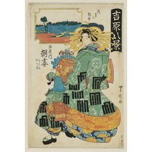 Utagawa Toyoshige: Evening Bell at Asakusa (Asakusa no banshô): Asazuma of the Tamaya, kamuro Yoshino and Tatsuta, from the series Eight Views in the Yoshiwara (Yoshiwara hakkei) - Museum of Fine Arts