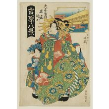 Utagawa Toyoshige: Clearing Weather (Seiran): Tamatoko of the Daikokuya, from the series Eight Views in the Yoshiwara (Yoshiwara hakkei) - Museum of Fine Arts