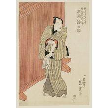 Utagawa Toyoshige: Actor Mimasu Gennosuke - Museum of Fine Arts