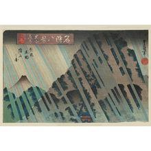Utagawa Toyoshige: Oyama Yau. Zen Fudo yori. Chojo no zu. Series: Meisho Hakkei. - Museum of Fine Arts