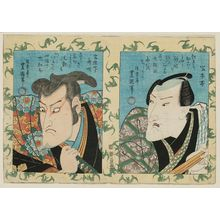 Utagawa Toyoshige: Actors - Museum of Fine Arts