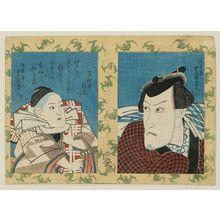 Utagawa Toyoshige: Actors - Museum of Fine Arts