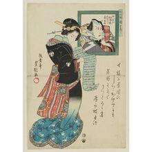 歌川豊重: Shichidaime Danjûrô - ボストン美術館