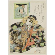 Utagawa Toyoshige: Godaime Mukôjima Shinnô Danjûrô - Museum of Fine Arts