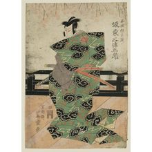 Utagawa Toyoshige: Actor Bandô Mitsugorô - Museum of Fine Arts