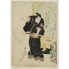 Utagawa Toyoshige: Actor Ichikawa Danjûrô - Museum of Fine Arts