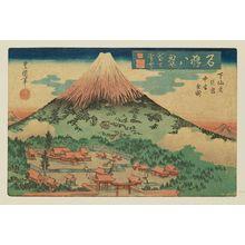 Utagawa Toyoshige: Fuji Bosetsu. Shimo Sengen Atomiya Nakamiya Zen Zu. Series: Meisho Hakkei. - Museum of Fine Arts